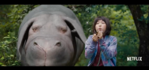 Screen capture from Okja official trailer, available on Netflix.